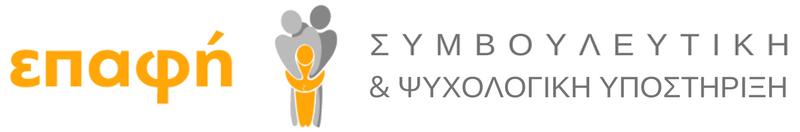 Γιάννης Ξηντάρας – Ψυχολόγος | Σύμβουλος Γάμου Αγία Παρασκευή, Χαλάνδρι, Γέρακας, Αθήνα